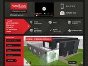 Logo Pardillos Immobilier Entreprise Caen